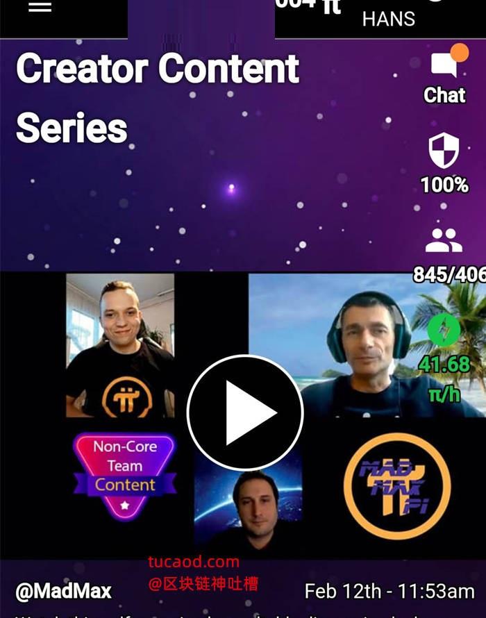 pi币首页视频解读Creator Content Series 创作者内容系列 先锋圆桌讨论 pi端口容器开放@pi官网最新消息